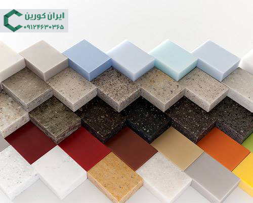 فروش و اجرای سنگ کورین اصفهان